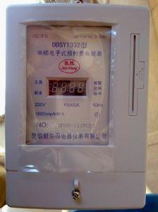 DDSY1332仪器仪表系列单相电子是预付费必威体育娱乐官网