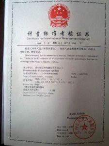 betway必威官网下载公司计量标准考核证书