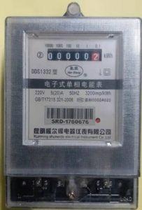 DDS1332仪器仪表系列单相电子式必威体育娱乐官网